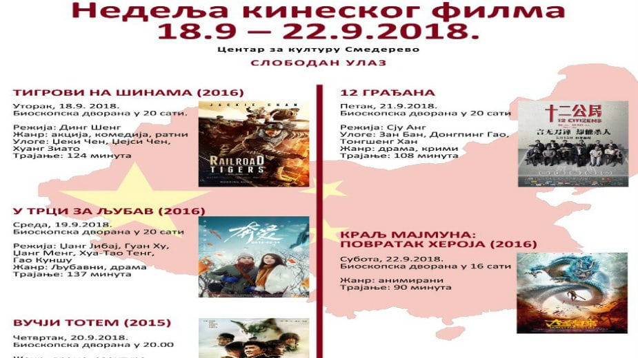 Nedelja kineskog filma u Smederevu - Kultura - Dnevni list Danas