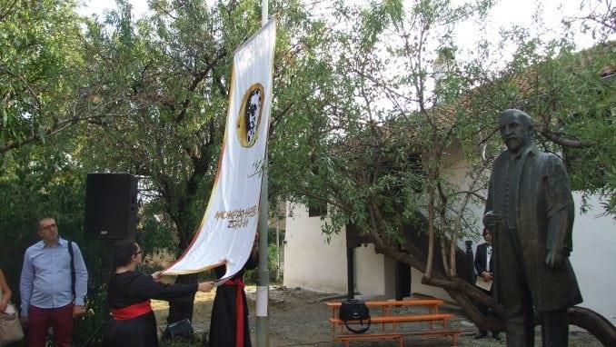 Pobednik Natpevavanja Omladinski hor Milka Stoeva iz Bugarske 5