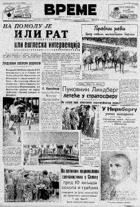 Zašto fudbalske utakmice nisu bile posećene u Kraljevini Jugoslaviji? 2