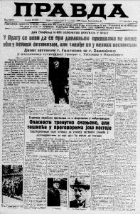 Zašto fudbalske utakmice nisu bile posećene u Kraljevini Jugoslaviji? 3