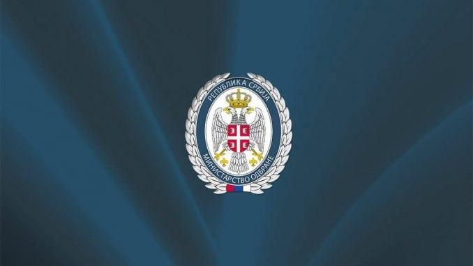 Reagovanje Ministarstva odbrane na izjavu bivšeg majora Gligića 4