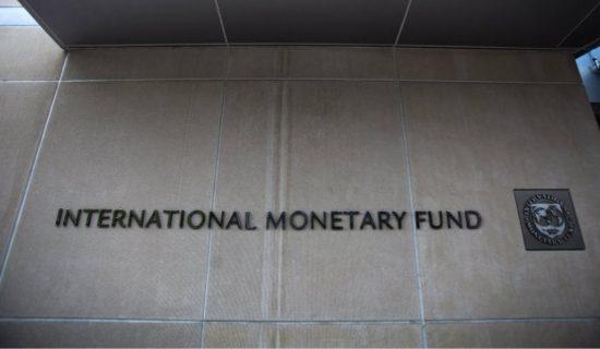 Prva žena MMF se povlači, odlazi na Harvard 13