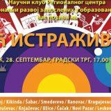 Nedelja i Noć istraživača u Smederevu 10