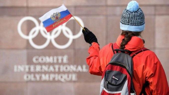 Ukinuta kazna sportistima Rusije 1