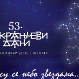Od 15. do 21. septembra u Negotinu 53. Mokranjčevi dani 12
