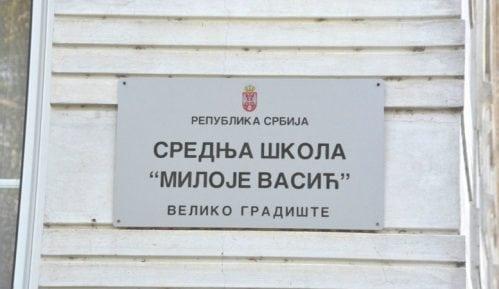 Srednja škola iz Velikog Gradišta od sada nosi ime Miloja Vasića 7
