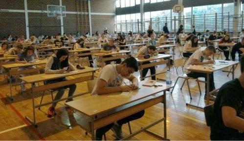 Prijemni ispiti počinju od  7. juna 2