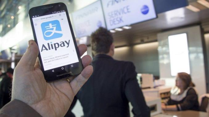 Hoće li građani prihvatiti instant plaćanje mobilnim? 3