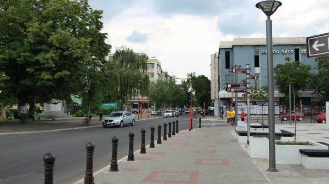 Ćuprija dobila sredstva za energetsku rekonstrukciju muzičke škole 1