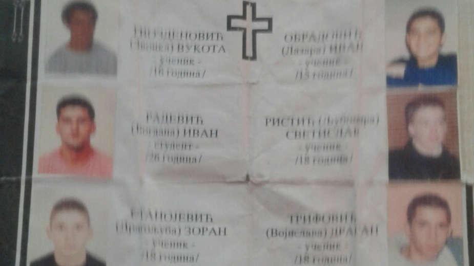 """Masakr u """"Pandi"""" država gura u zaborav 4"""