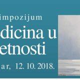 Simpozijum zaječarske podružnice Srpskog lekarskog društva 6