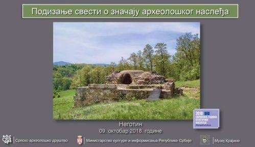 ''Podizanje svesti o značaju arheološkog nasleđa'' 5