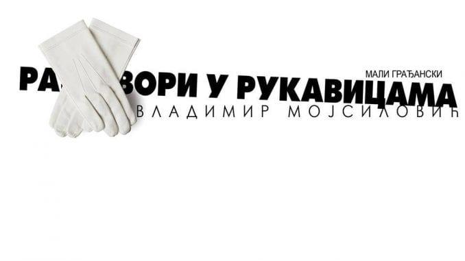 """""""Mali građanski razgovori u rukavicama"""" od 19. oktobra u Narodnoj banci 1"""