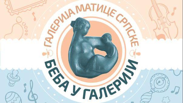 Prvi koncert za bebe u Galeriji Matice srpske 6. oktobra 1