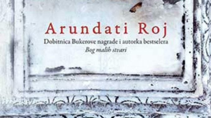 Novi roman Arundati Roj 1