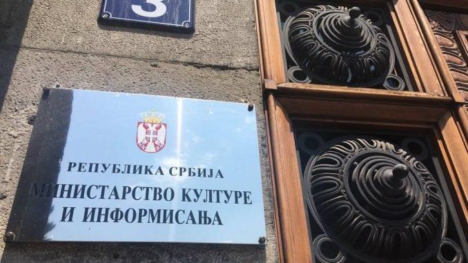 Ministarstvo kulture: Netačne tvrdnje direktora Muzeja savremene umetnosti 2