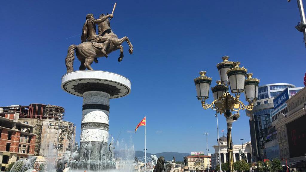 U Skoplju zemljotres od 3,4 stepena Rihtera 1