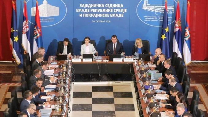 Održana zajednička sednica pokrajinske Vlade i Vlade Srbije 2