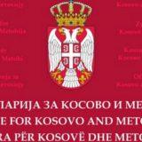 Kancelarija za KiM osudila napad na ambulantu u selu Novake 7