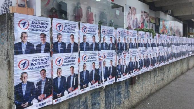 Sporni donatori Vučićeve predsedničke kampanje 1