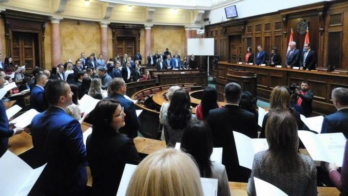 Sudije koje su prvi put izabrane na funkciju položile zakletvu u Skupštini 2