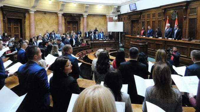 Sudije koje su prvi put izabrane na funkciju položile zakletvu u Skupštini 5