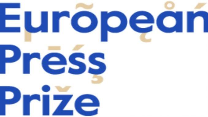Konkurs za Evropsku nagradu za štampu otvoren do 14. decembra 3