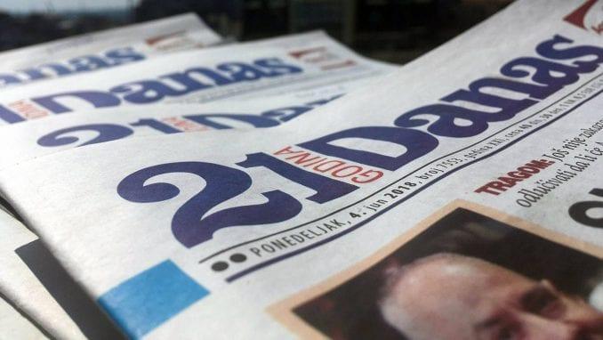 "Sindikat Nezavisnost: Opasni napadi vlasti na ""Danas"" 3"