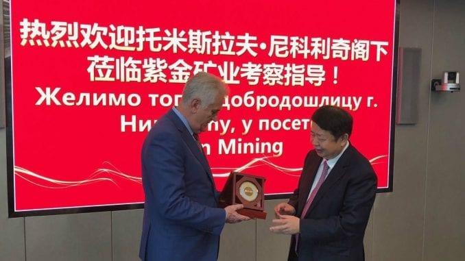 Tomislav Nikolić obišao kinesku kompaniju Zijin 1