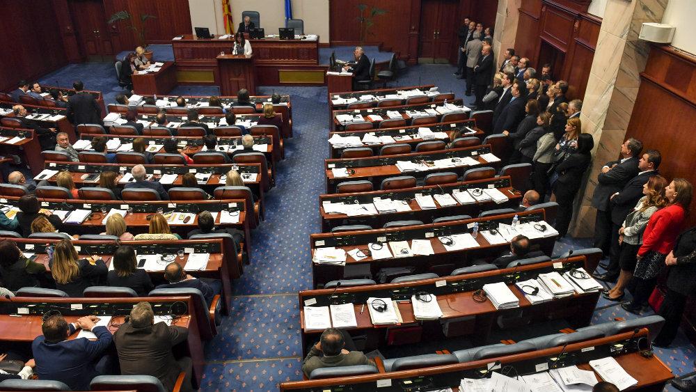 Parlament Makedonije pred usvajanjem ustavnih amandmana 1