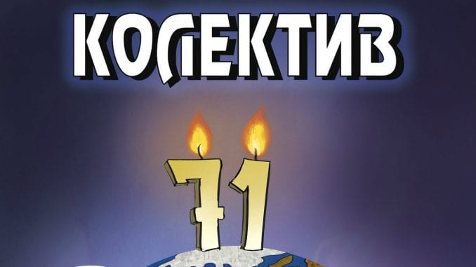 "List ""Kolektiv"" RTB Bor slavi 71. rođendan 1"