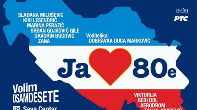 """""""Volim osamdesete"""" 26. novembra u Sava centru 1"""