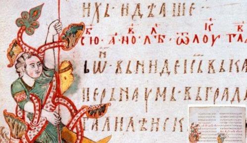 Duma ratifikovala sporazum kojim se Srbiji vraća 166. stranica Miroslavljevog jevanđelja 10