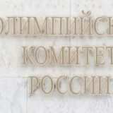 Svetska antidoping agencija u Rusiji traži rezultate testiranja 11