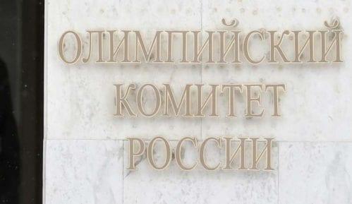 Svetska antidoping agencija u Rusiji traži rezultate testiranja 7