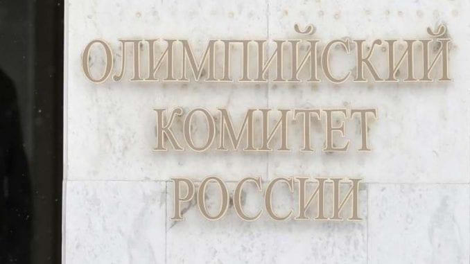 Svetska antidoping agencija u Rusiji traži rezultate testiranja 4
