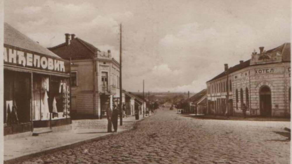 Bogato Kulturno Istorijsko Nasleđe Smederevske Palanke Kultura
