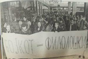 Danas (1998): Kako su izgledali studentski protesti u Beogradu? 2