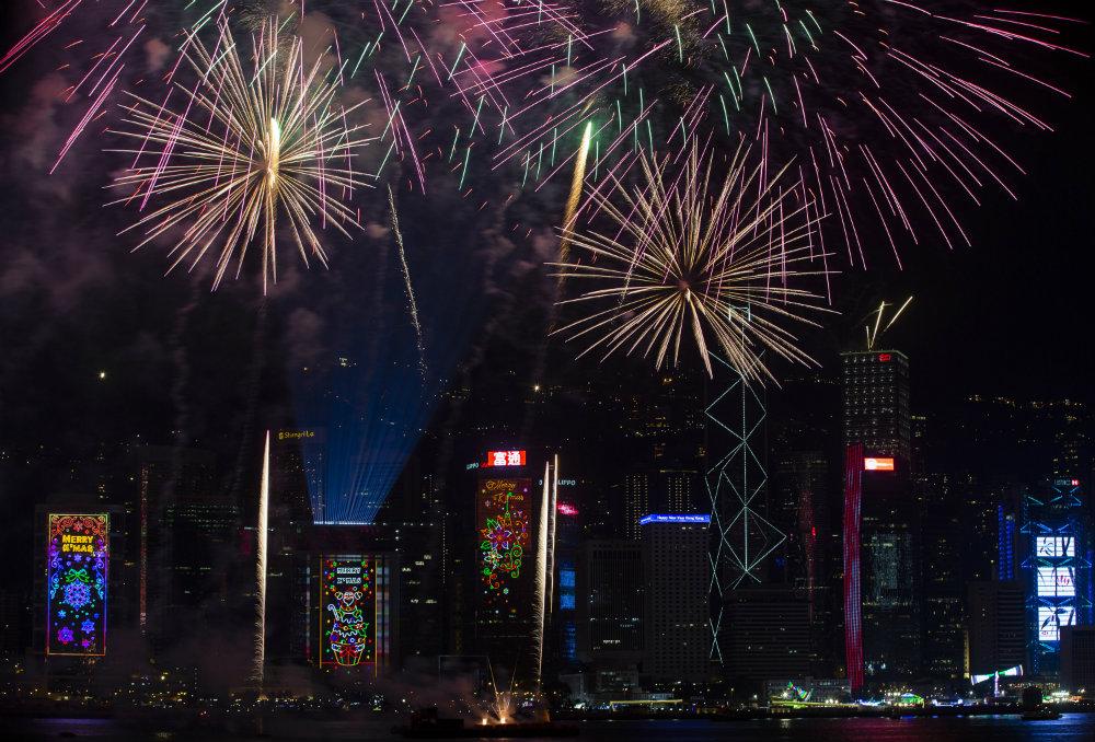 Vatrometi obeležili početak Nove godine u svetu (FOTO) 12