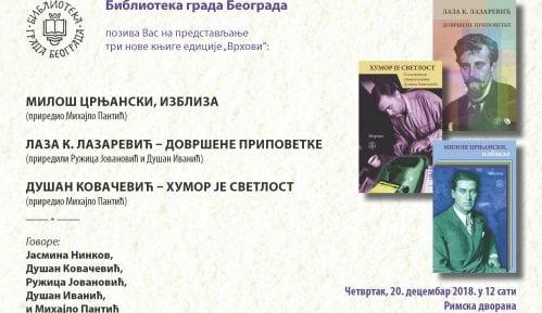 Predstavljane knjige o Lazi K. Lazareviću, Milošu Crnjanskom i Dušanu Kovačeviću 1