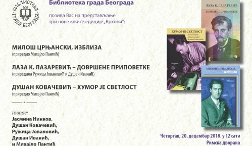 Predstavljane knjige o Lazi K. Lazareviću, Milošu Crnjanskom i Dušanu Kovačeviću 7