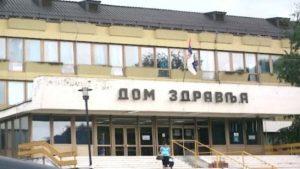 Vlada: Osnivaju se domovi zdravlja u Zubinom Potoku i Zvečanu 1