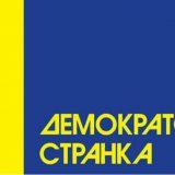 DS: Skandalozno Vesićevo poređenje nacista i pripadnika opozicije 9