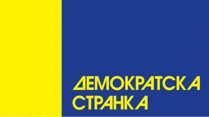Na sednici Glavnog odbora DS u Beogradu o ujedinjenju stranke 3