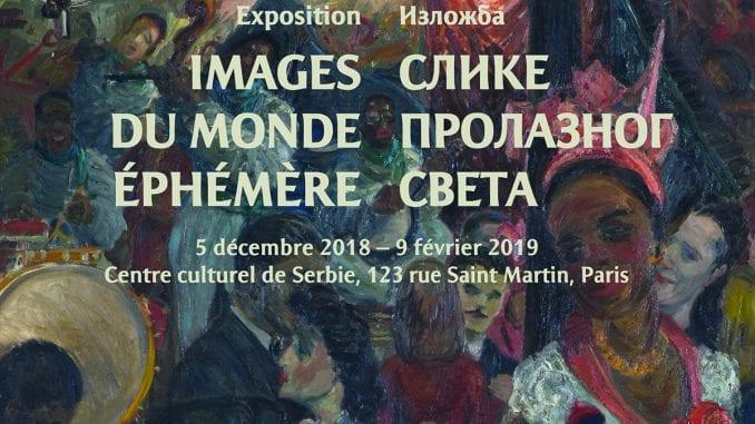 Otvaranje izložbe Galerije Matice srpske večeras u Parizu 3
