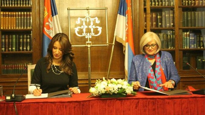 NBS i Ministarstvo pravde potpisali Protokol o elektronskoj razmeni podataka 4