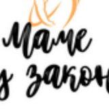 Udruženje Mame su zakon: Sve porodilje da imaju pravo na obeštećenje 2