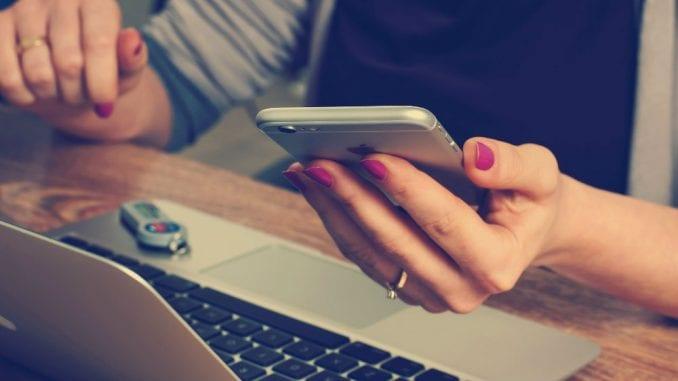 MUP: Ako su vam SMS-om tražili lične podatke za isplatu penzija - prijavite 1