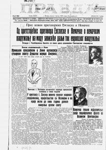 Šta su bile vesti 1. januara pre 80 godina? 2