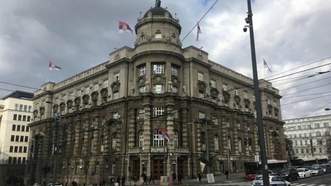 BIRN : Policijski sindikat Srbije najavljuje proteste ispred MUP-a 4